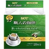 日亚:UCC绿色浓郁职人 滤挂滴漏挂耳式咖啡18袋 特价569日元,约¥34