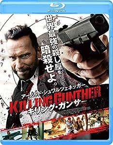 キリング・ガンサー [Blu-ray]