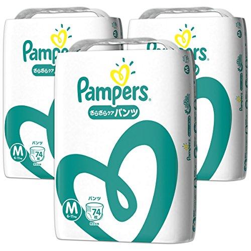 【Amazon.co.jp限定】 【ケース販売】 パンパース オムツ パンツ さらさらパンツ M(6~10kg) 222枚 (74枚×3パック)