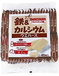 井藤漢方製薬 鉄&カルシウムウエハース 40枚