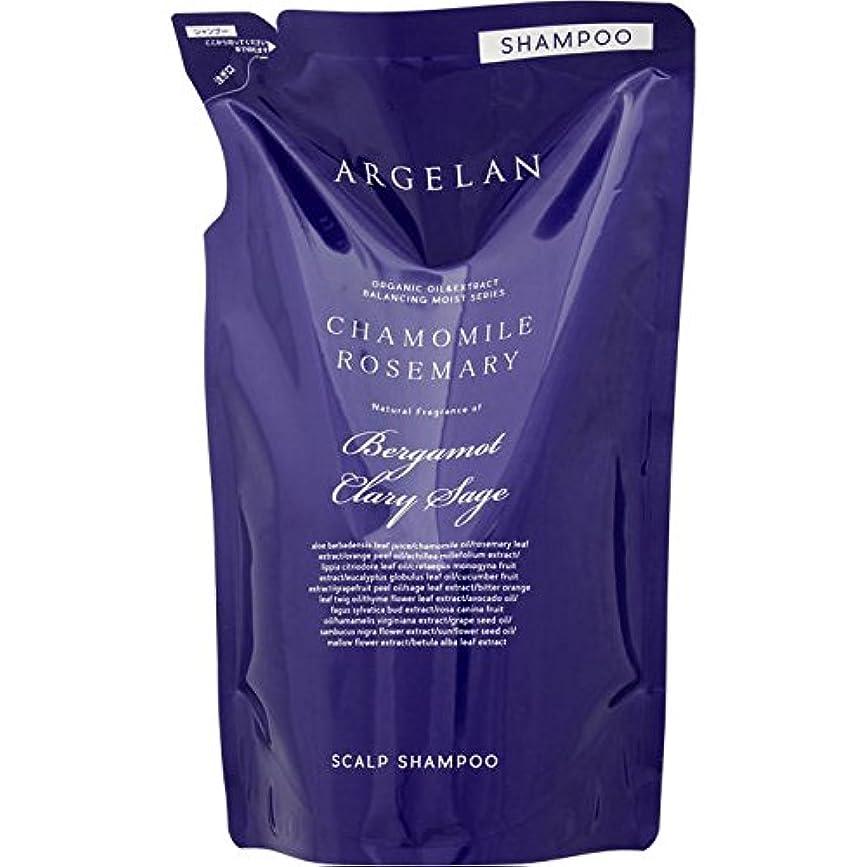 物理的に増加する石鹸アルジェラン オーガニック 低温抽出カモミール スカルプ シャンプー 詰替え用 400ml詰替
