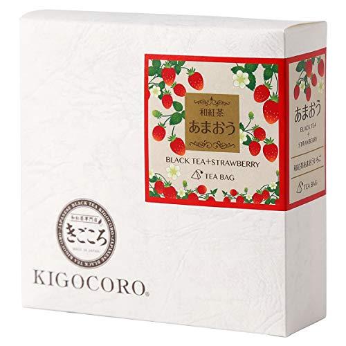 きごころ 和紅茶 あまおういちご ティーバッグ2.5g×5個 ドライフルーツ入り