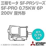 三菱電機 SF-PRO 0.75KW 6P 200V 三相モータ SF-PRシリーズ (出力0.75kW) (6極) (200Vクラス) (脚取付形) (屋外形) (ブレーキ無) NN