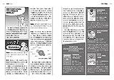 韓国語学習ジャーナルhana Vol. 05 画像