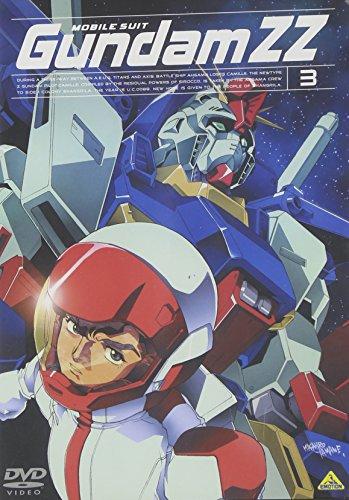 機動戦士ガンダム ZZ 3 [DVD]