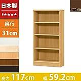 本棚 幅60 高さ120 4段 日本製 大容量 書棚 木製 収納 収納棚 コミック収納 文庫本棚 棚 ラック エースラック カラーラック ナチュラル