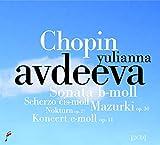 Piano Concerto E Minor/Sonat