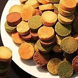 天然生活 おからクッキー FourZero お試し 200g 味4種 プレーン ココア 紅茶 抹茶 ダイエット 小麦 卵…