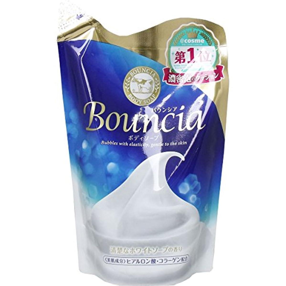 より多いピジン物質【まとめ買い】バウンシアボディソープ 詰替用?430mL ×2セット