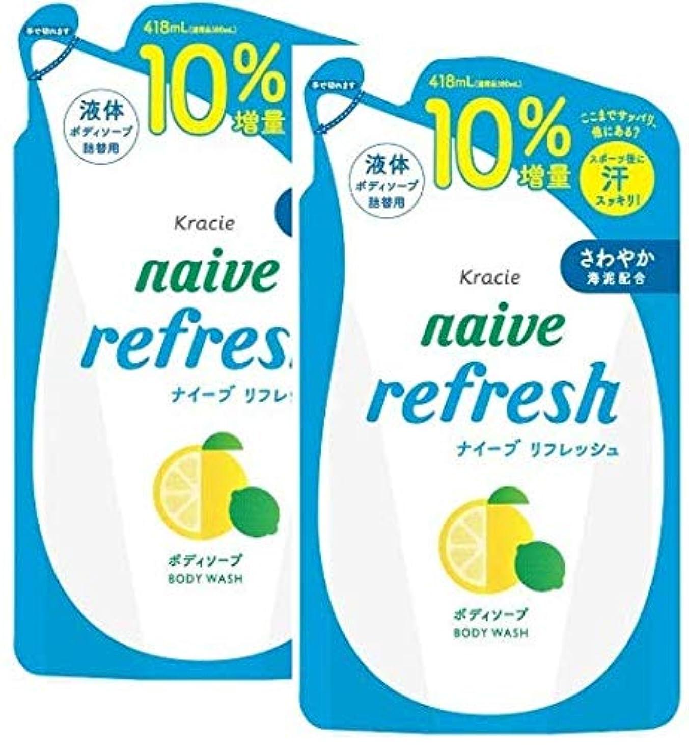 韓国語虚栄心人種ナイーブリフレッシュボディソープ詰替(海泥配合)10%増量
