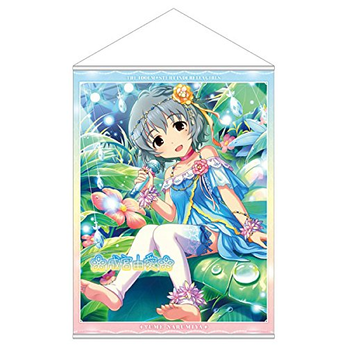 一番くじ アイドルマスター シンデレラガールズ CINDERELLA GIRLS Spring B賞 掛式アートポスター spring ver. [成宮由愛]