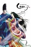 源氏物語千年紀 Genji 【初回限定生産版】 第四巻 [DVD]