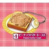 ぷちサンプルシリーズ まいにちトーストマスコット [4.ピーナッツバタートースト](単品)