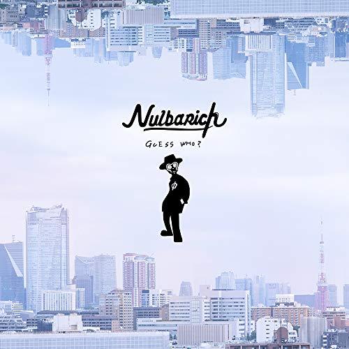 Nulbarich【Look Up】歌詞を和訳&意味を解説!なぜ今日を祝う?見上げた先に待つものとはの画像