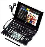 シャープ Brain 手書きパッド搭載カラー液晶電子辞書 PW-AC880-B 100コンテンツ収録 5型高精細HVGAカラー液晶搭載 コンテンツダウンロード機能搭載モデル