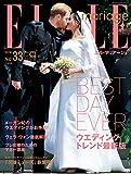 ELLE mariage(エル・マリアージュ) 33号 (2018-06-22) [雑誌] 画像
