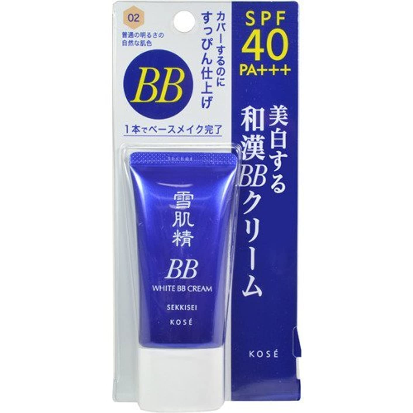 症候群列挙するクレデンシャルコーセー 雪肌精 ホワイト BBクリーム 02  30g