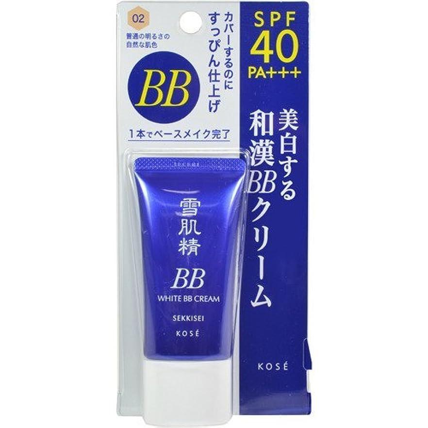 薬剤師スピーチ排泄物コーセー 雪肌精 ホワイト BBクリーム 02  30g