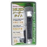 Solar Power 10LEDソーラーライト 乾電池不要の懐中電灯! SK-2472