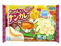 ポッピンクッキン たのしいナンカレー 10個入 食玩・知育菓子