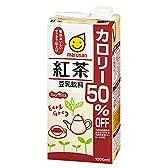 マルサン 豆乳飲料紅茶 カロリー50%オフ 1L×6本