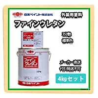 ファインウレタン 4kg セット 標準色 3分艶 ND-401【メーカー直送便/代引不可】日本ペイント 2液 外壁 塗料 ホワイト