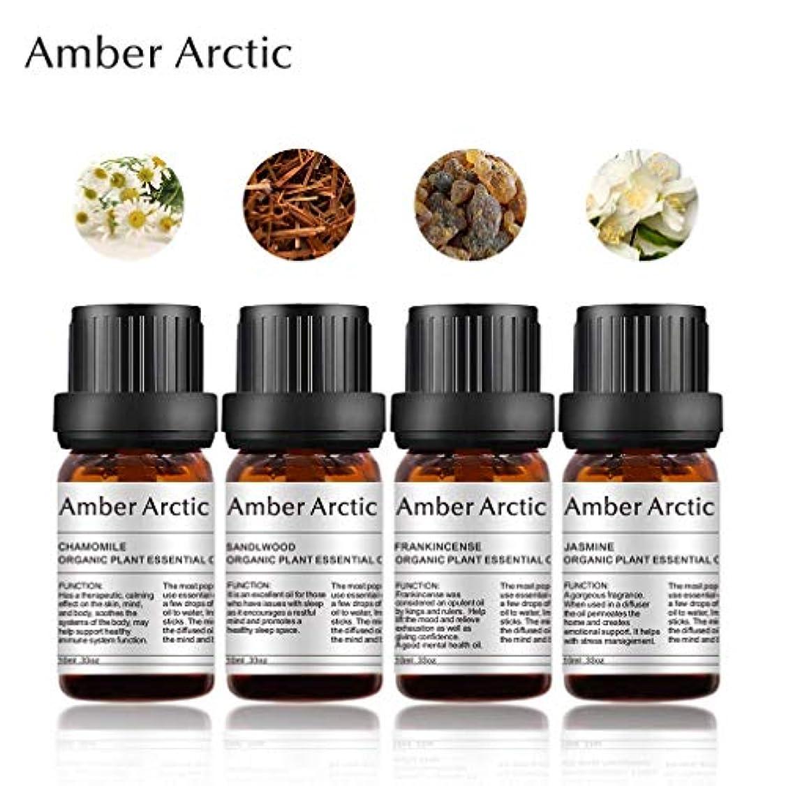 Amber Arctic 4 パック 精油 セット、 100% 純粋 天然 アロマ 最良 治療 グレード エッセンシャル オイル (ジャスミン、 カモミール、 サンダルウッド、 フランキンセンス)