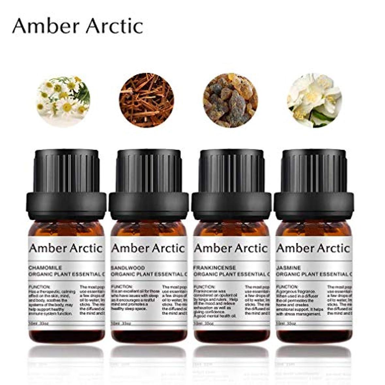 スノーケル並外れて着陸Amber Arctic 4 パック 精油 セット、 100% 純粋 天然 アロマ 最良 治療 グレード エッセンシャル オイル (ジャスミン、 カモミール、 サンダルウッド、 フランキンセンス)