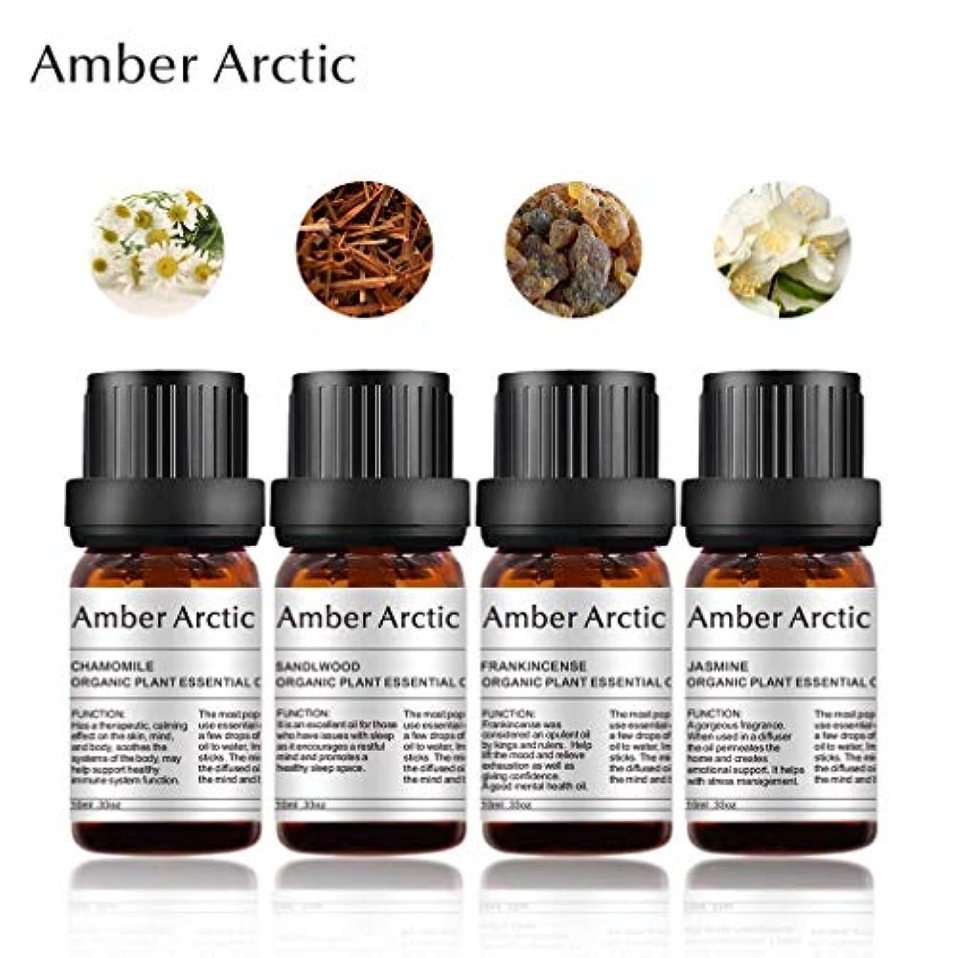東足首まともなAmber Arctic 4 パック 精油 セット、 100% 純粋 天然 アロマ 最良 治療 グレード エッセンシャル オイル (ジャスミン、 カモミール、 サンダルウッド、 フランキンセンス)