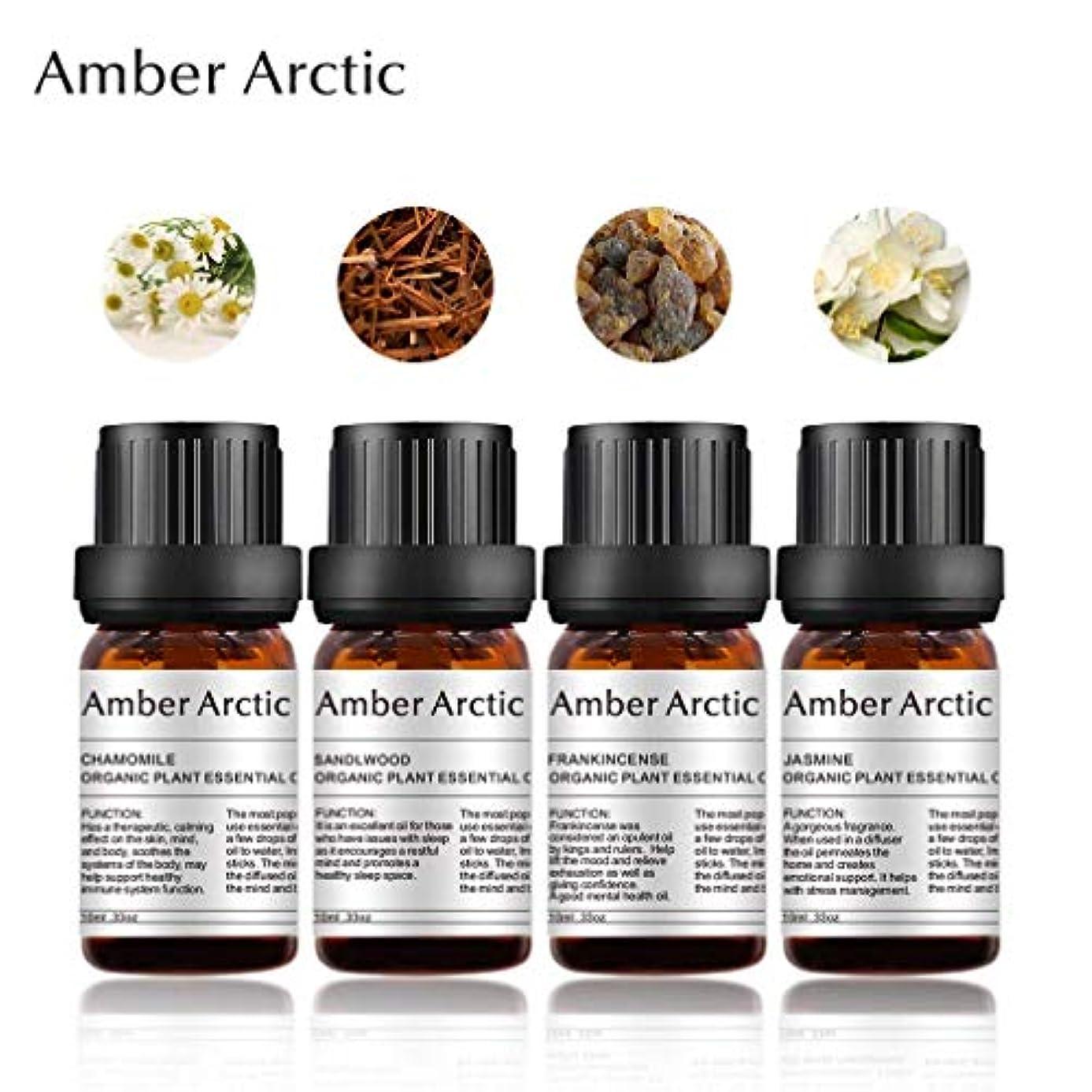 予想する回転させるビンAmber Arctic 4 パック 精油 セット、 100% 純粋 天然 アロマ 最良 治療 グレード エッセンシャル オイル (ジャスミン、 カモミール、 サンダルウッド、 フランキンセンス)