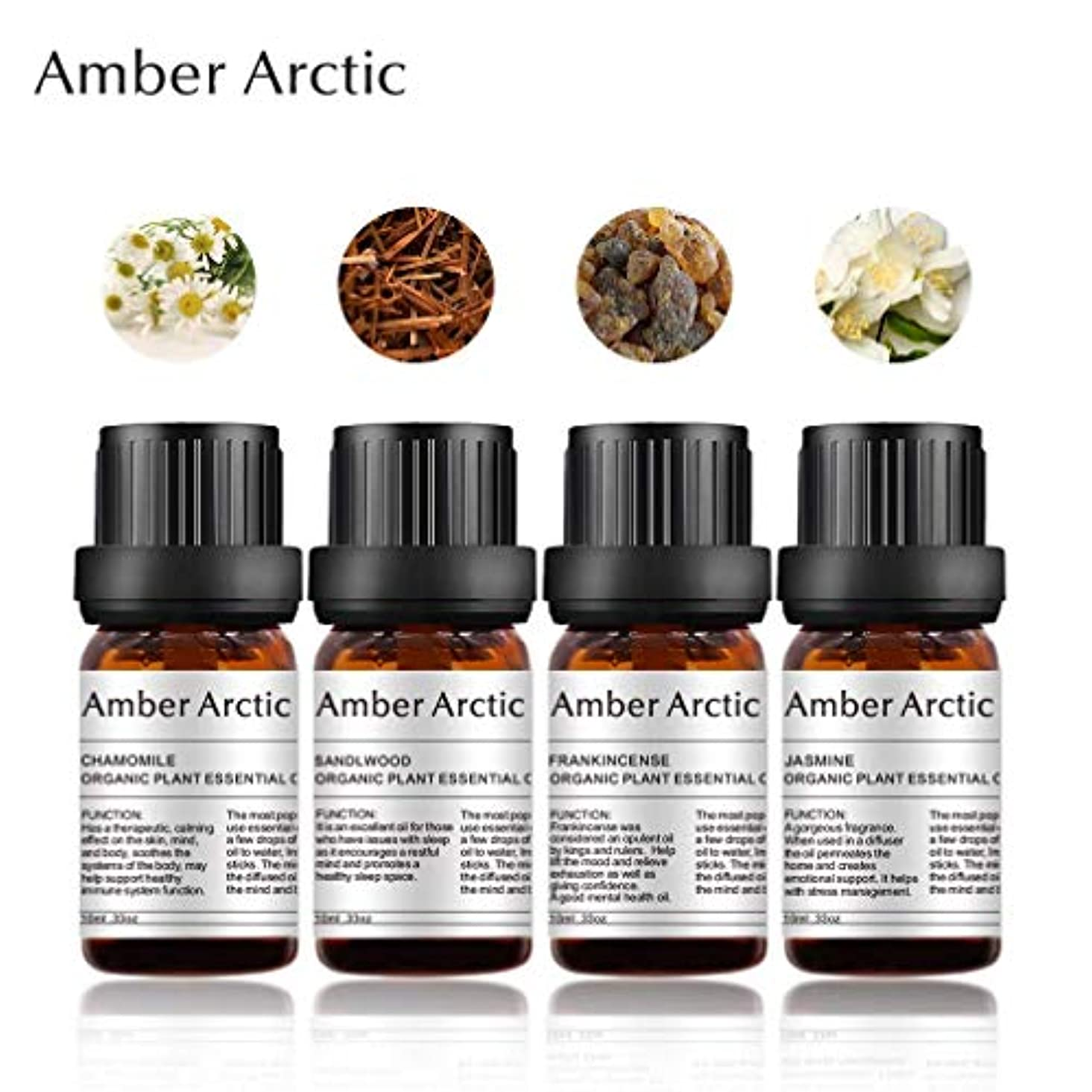 電話に出る夢傘Amber Arctic 4 パック 精油 セット、 100% 純粋 天然 アロマ 最良 治療 グレード エッセンシャル オイル (ジャスミン、 カモミール、 サンダルウッド、 フランキンセンス)