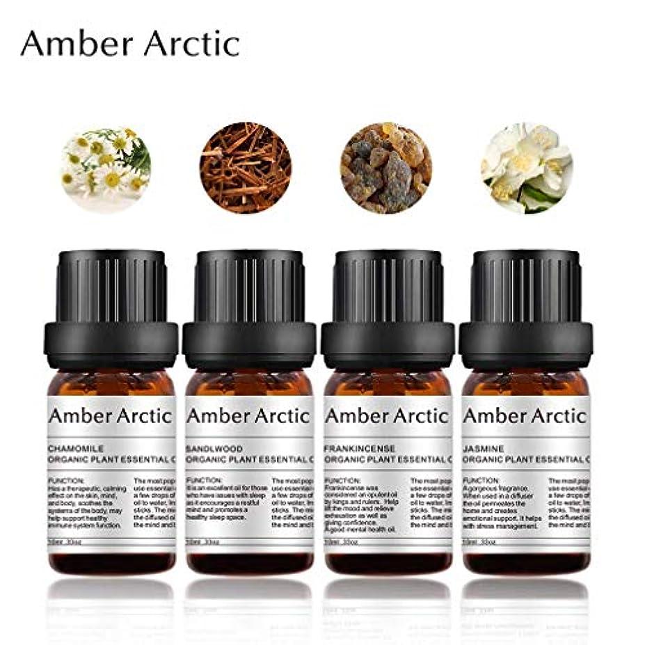 仮定するスチュワードはぁAmber Arctic 4 パック 精油 セット、 100% 純粋 天然 アロマ 最良 治療 グレード エッセンシャル オイル (ジャスミン、 カモミール、 サンダルウッド、 フランキンセンス)