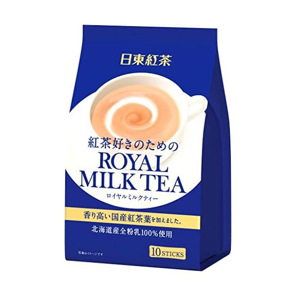 日東紅茶 ロイヤルミルクティーの商品画像