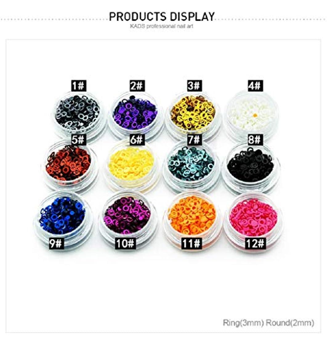 廃止フォーマット高くKADS ネイルアートホログラム ネイルミニスパンコール ネイルカラフルオーナメント 12色セット(3)