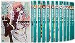 星刻の竜騎士 文庫 1-16巻セット (MF文庫J)