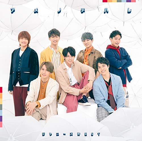 アメノチハレ (初回盤B) (CD+DVD-B) (特典なし)