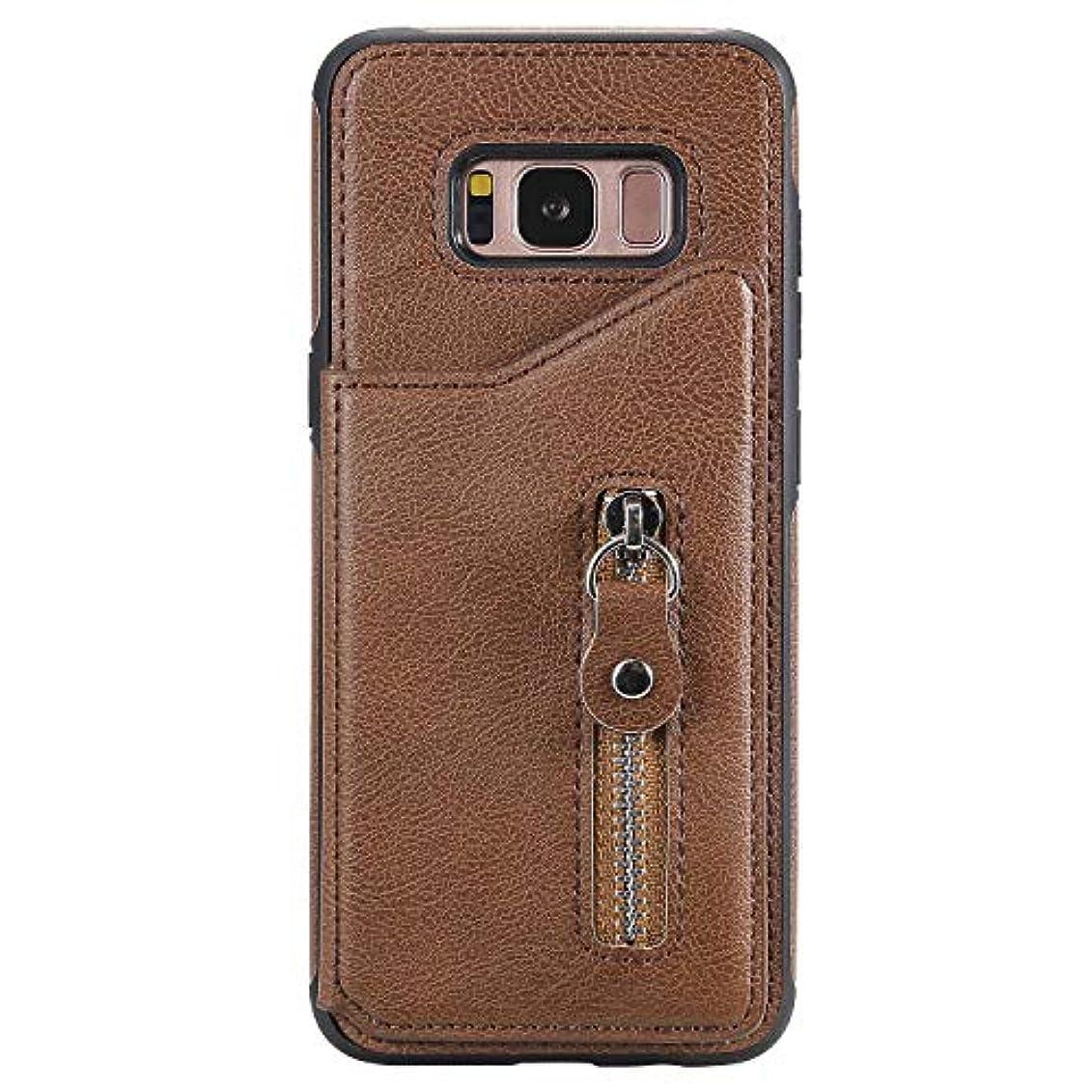 予防接種それに応じて戦争OMATENTI Galaxy S8 ケース, PUレザー 薄型 簡約風 人気 新品 バックケース Galaxy S8 用 Case Cover, 財布とコインポケット付き, 液晶保護 カード収納, 褐色
