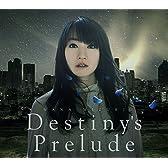Destiny's Prelude 劇場版アニメ「魔法少女リリカルなのはReflection」主題歌