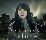 【Amazon.co.jp限定】Destiny