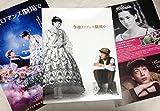 【チラシ付き 映画パンフレット】 今夜、ロマンス劇場で 監督 武内英樹  キャスト
