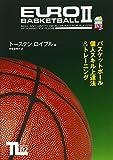 DVD付 バスケットボール個人スキル上達法&トレーニング (よくわかるDVD+BOOK)