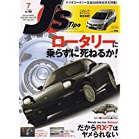 J's Tipo (ジェイズティーポ) 2007年 07月号 [雑誌]