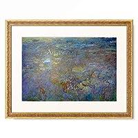 クロード・モネ Claude Monet 「Le bassin aux nympheas」 額装アート作品