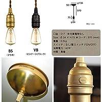 ART WORK STUDIO ミニレイトンペンダント(laiton-pendant) AW-0370Z ビンテージブラック