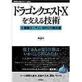 青山 公士 (著) (5)新品:   ¥ 2,894 ポイント:28pt (1%)