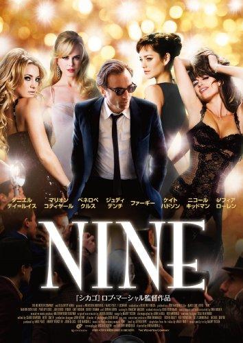 NINEのイメージ画像