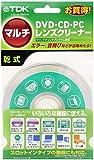 TDK DVD/CDマルチレンズクリーナー 乾式 CD-LC2MH