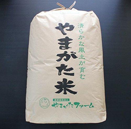【玄米】平成29年山形県産 つや姫(特別栽培米) 一等米30kg