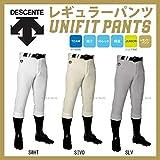 DESCENTE(デサント) 野球 ユニフォーム レギュラーパンツ ユニフィットパンツ DB1010P