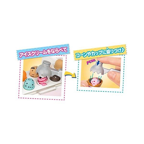 リカちゃん サーティワン アイスクリームショップの紹介画像5